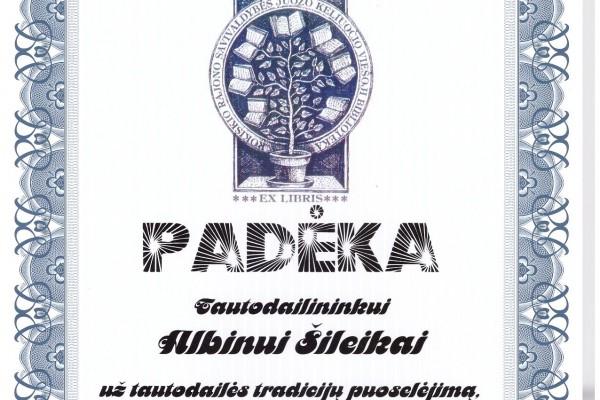2011-0-08-rokiskio-juozo-keliuocio-biblioteka8FDAA5E0-B3D7-1380-0BBC-5B59D5C72576.jpg