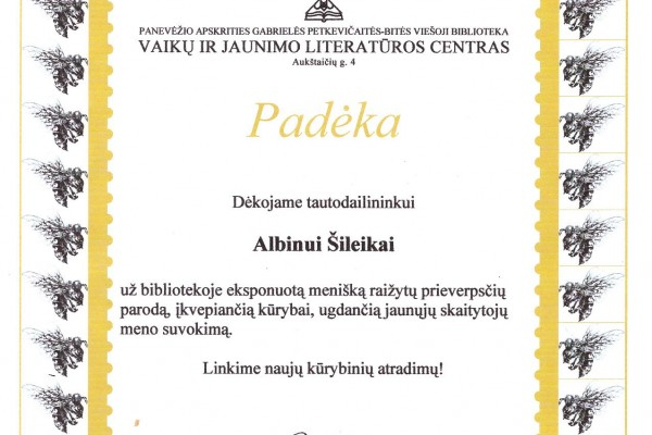 2013-11-15-panevezio-vaiku-jaunimo-literaturos-centrasF841C244-824B-8A98-ED44-6F75E55130AA.jpg