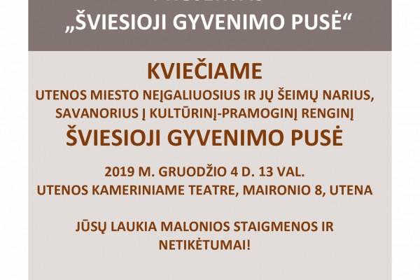 plakatas-gp13428E0E-7BF1-4B49-68C9-E723B37120DC.jpg